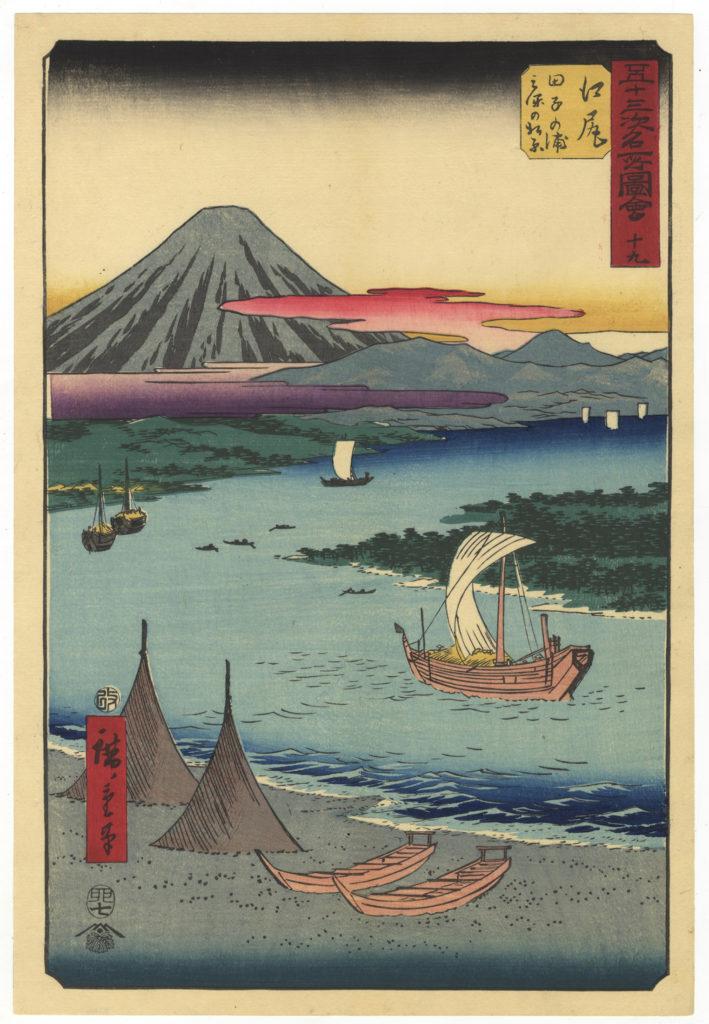 hiroshige I utagawa, mount fuji, landscape, edo period, bokashi, printing technique