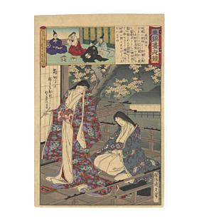 chikanobu yoshu, beauty, meiji era, Writing Competition between Gio and Gijo (dancing girls)