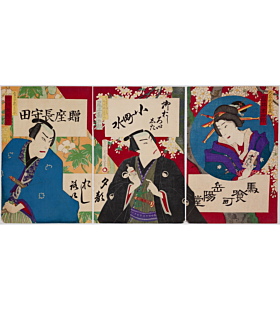 chikashige morikawa, kabuki theatre, actors