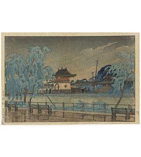 hasui kawase, shinobazu pond, tokyo travel