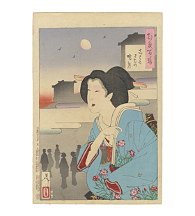 Yoshitoshi Tsukioka, Theatre District, One Hundred Aspects of the Moon, Beauty, Sunrise, Original Japanese woodblock print
