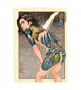 japanese woodblock print, contemporary art, tattoo design, irezumi, paul binnie