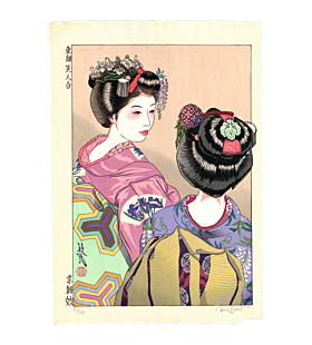 japanese woodblock print, contemporary art, kimono, kyoto, paul binnie