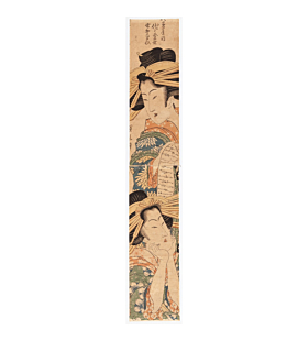 eizan kikugawa, courtesans, hashira-e