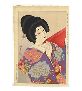 Masamitsu Ota, Portrait of Actor Onoe Kikugoro VI, Aspects of the Showa Stage