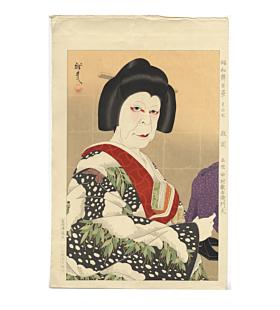 masamitsu ota, kabuki theatre, showa,  Portrait of Actor Nakamura Utaemon V (1866 - 1940) as Masaoka