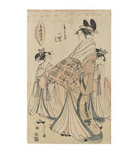 eishi chobunsai, Seiro Moyonawase Komurasaki, edo era beauty