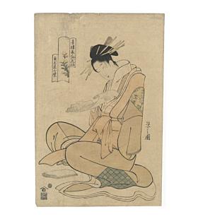 eishi chobunsai, edo beauty, Komurasaki from Tea House Kadotamaya