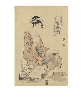 eishi chobunsai, beauty, edo, Courtesan Kisegawa of Matsubaya