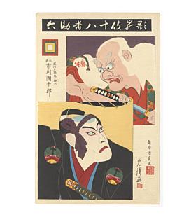ichikawa danjuro IX, kabuki theatre, sukeroku