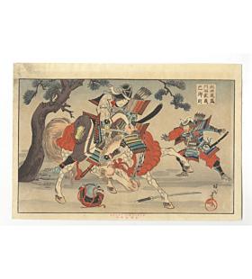 chikanobu yoshu, Lady Tomoe Defeating Uchida Ieyoshi(和田義盛 内田家義 巴御前), battle of awazu