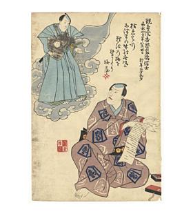 memorial print, kabuki actor, japanese actor, edo period
