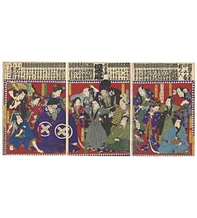 chikashige morikawa, kabuki theatre actors, billboard, traditional theatre, japanese design