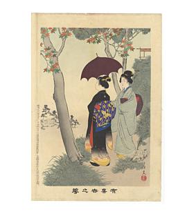 shuntei miyagawa, autumn walk, kimono fashion, japanese season, momiji, autumn leaves, japanese culture