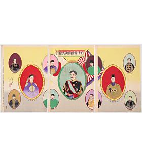 battle, war, japanese history, portraits, noble figures, japanese emperor, meiji period
