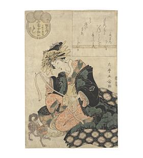 shikimaro kitagawa, beauty, playing with dog, japanese fashion, kimono design, kimono pattern, edo period