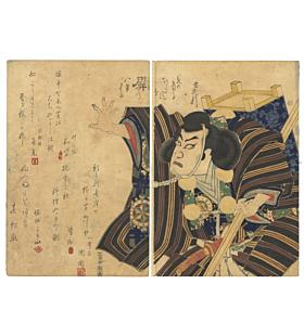 kunichika toyohara, kabuki theatre, japanese actor, benkei, kanjincho