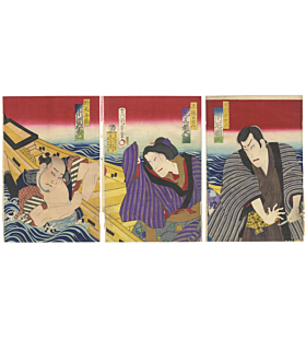 chikashige morikawa, kabuki theatre, japanese actors, entertainment, boat, japanese design