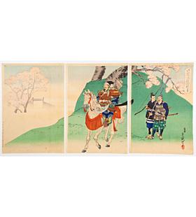 toshihide migita, warrior, samurai, sakura, cherry blossoms