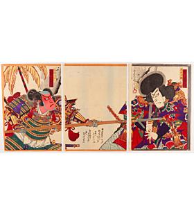 kunichika toyohara, kabuki actors, traditional theatre, warrior