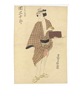 toyokuni I utagawa, kabuki actor, theatre