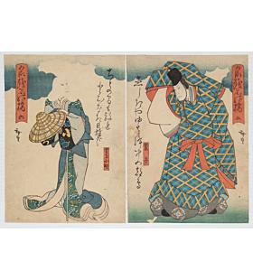hirosada konishi, Kabuki Play - Nagori no Hashi Zukushi, Ariwara no Narihira and Onono Komachi