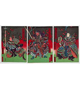 yoshitaki utagawa, Kabuki Play, Sangokushi Engi, actors
