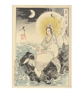 yoshitoshi tsukioka, Bodhisattva Kannon, southern sea, One Hundred Aspects of the Moon