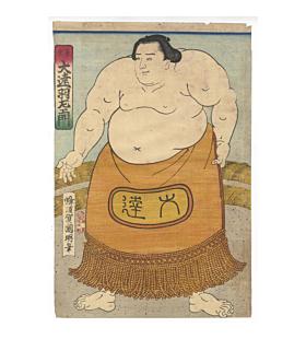kuniaki II utagawa, sumo wrestler