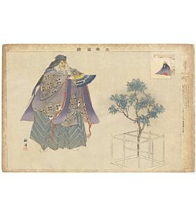 kogyo tsukioka, Domyoji, noh theatre