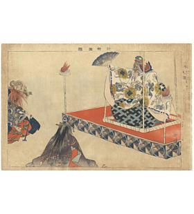 kogyo tsukioka, Shirahige, noh theatre play