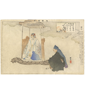 Kogyo Tsukioka, Higaki, Pictures of Noh