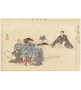 kogyo tsukioka, Torioibune, noh theatre