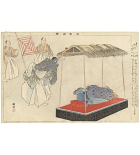 kogyo tsukioka, kantan, noh play