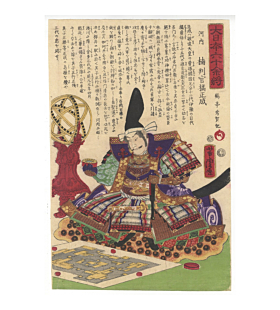 yoshitora utagawa, Kusunoki Hangan Tachibana Masashige, great warrior