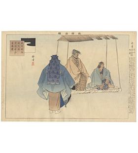kogyo tsukioka, ugetsu, pictures of noh theatre plays