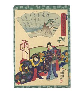 kunisada II utagawa, suma, Tale of Genji 54 Chapters