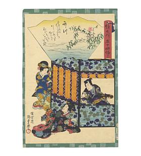 kunisada II utagawa, takekawa, Tale of Genji 54 Chapters
