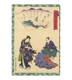 kunisada II utagawa, Hanachirusato, Tale of Genji 54 Chapters