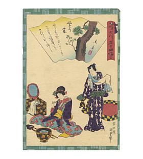 kunisada II utagawa, yadorigi, Tale of Genji 54 Chapters