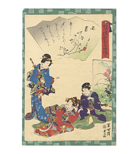 kunisada II utagawa, Tale of Genji 54 Chapters