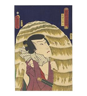 Toyokuni III Utagawa, Kawarazaki Gonjuro as Obo Kichiza, Kabuki, Toyokuni's Caricature Pictures
