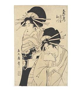 kikumaro kitagawa, Courtesans Watarai and Egawa of Maruebiya, edo beauties
