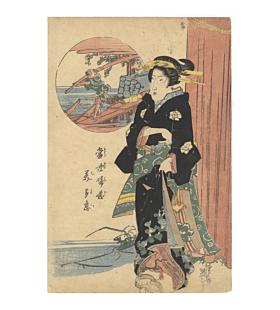 Eisen Keisai, Modern Beauties of Fujibitai