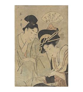 sekijo juka, Gonpachi and Komurasaki, edo era, love story