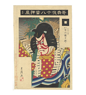 Kiyosada Torii, Oshimodoshi, Ichikawa Danjuro IX, Eighteen Best Kabuki Plays