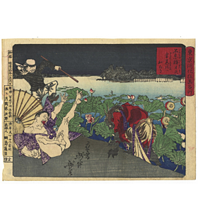yoshitoshi tsukioka, Falling into Shinobazu Pond, Famous Places and Humorous Images of Modern Life in Tokyo