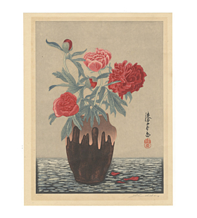 Yoshijiro Urushibara, Vase of Peony, Flower Print