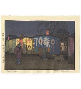 toshi yoshida, Supper Wagon, tokyo at night, shinjuku