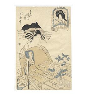 tsukiomaro kitagawa, beauty, courtesan, edo